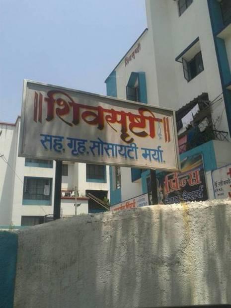 Images for Elevation of The Shiv Builders Shiv Shrushti