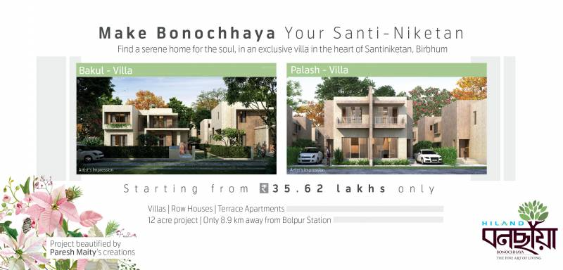 Images for Elevation of Hiland Bonochhaya