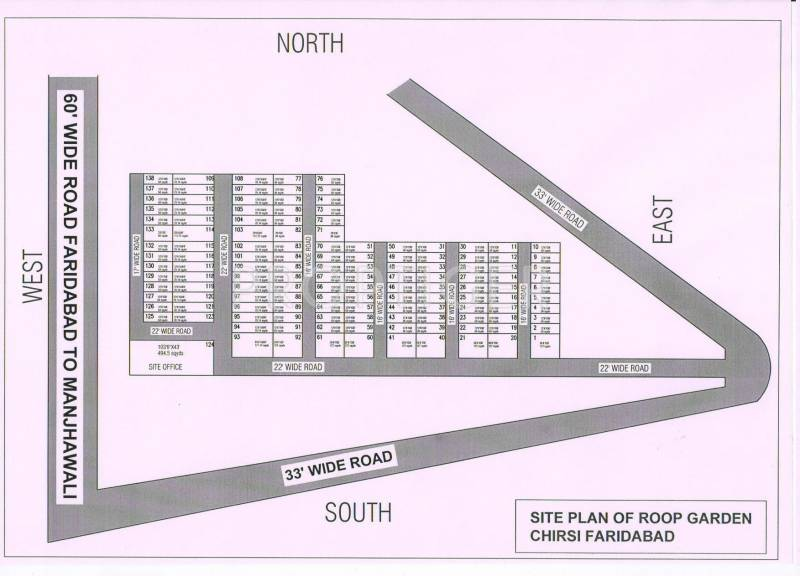 Images for Layout Plan of New Leaf Roop Garden