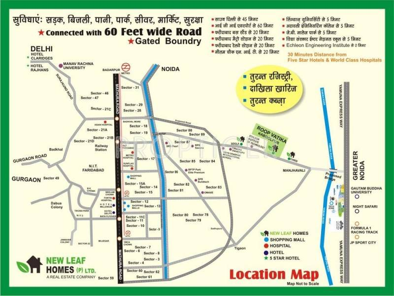 Images for Location Plan of New Leaf Roop Garden