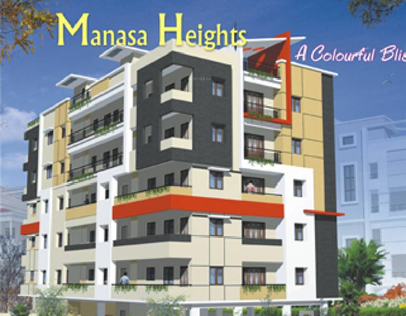 Images for Elevation of Manasa Heights