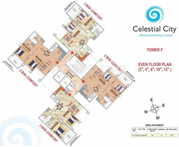 Images for Cluster Plan of Pharande Celestial City