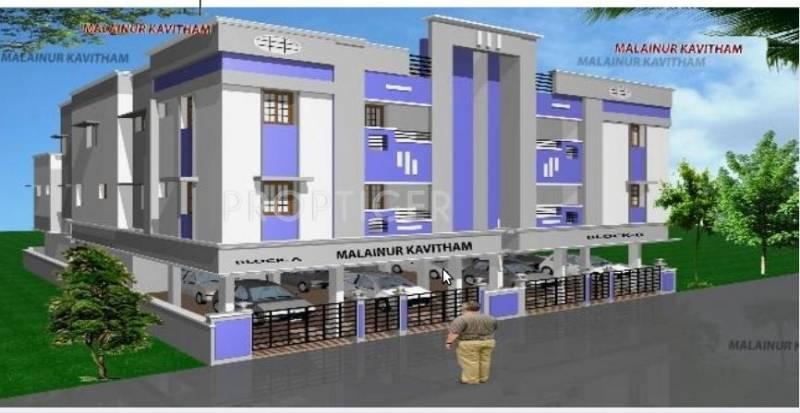 Images for Elevation of Malainur Kavitham