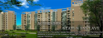 Images for Elevation of Achievers Status Enclave