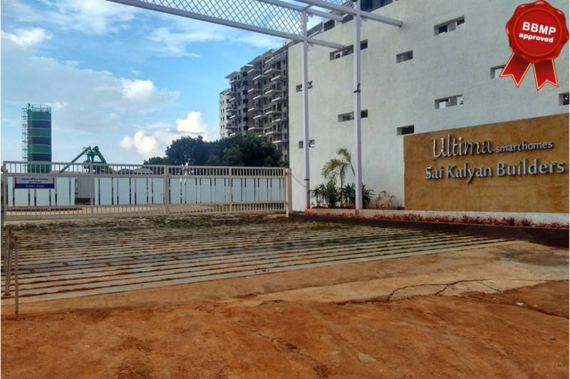 Images for Amenities of Sai Ultima