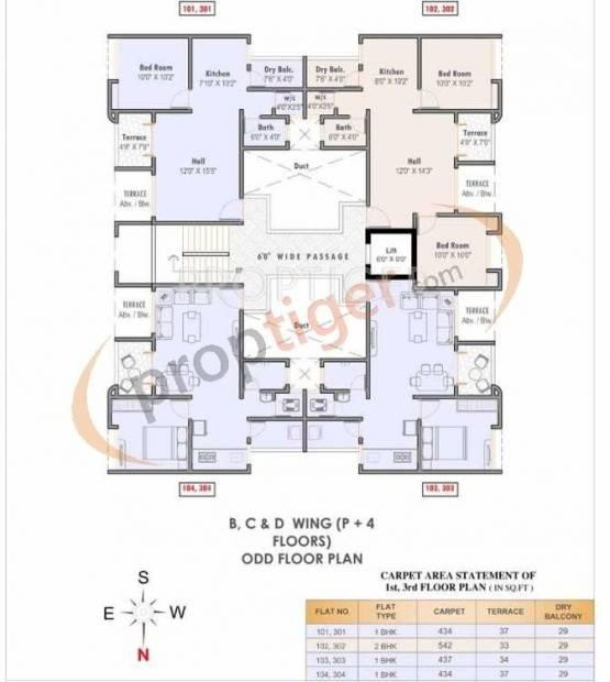 Images for Cluster Plan of Dreams Rakshak