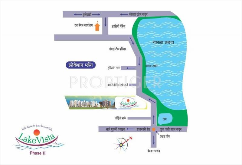 Images for Location Plan of Paranjape Lake Vista Phase II
