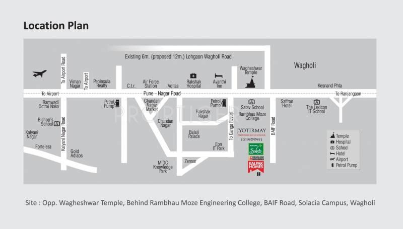 Images for Location Plan of Belvalkar Kalpak Homes