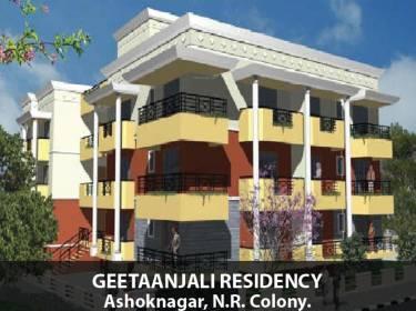 Images for Elevation of Vijaya Geetaanjali Residency