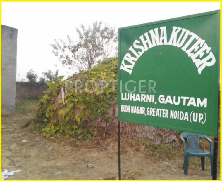Images for Elevation of Matribhumi Krishna Kuteer