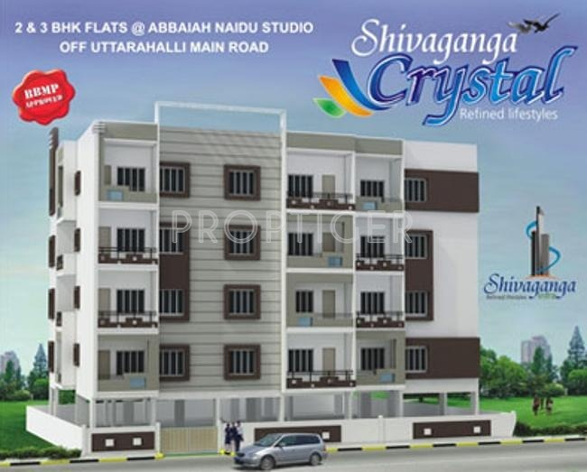 Images for Elevation of Shivaganga Crystal