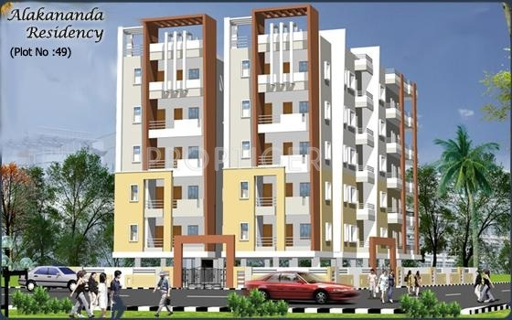 Images for Elevation of Gauthami Alakananda Residency