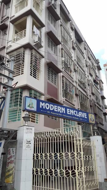 Images for Elevation of Swaraj Modern Enclave