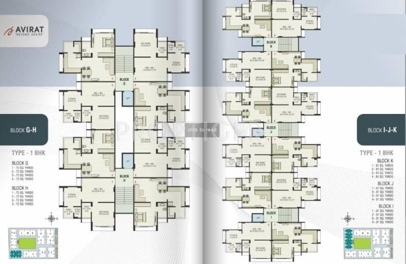 Images for Cluster Plan of Avirat Silver Habitat