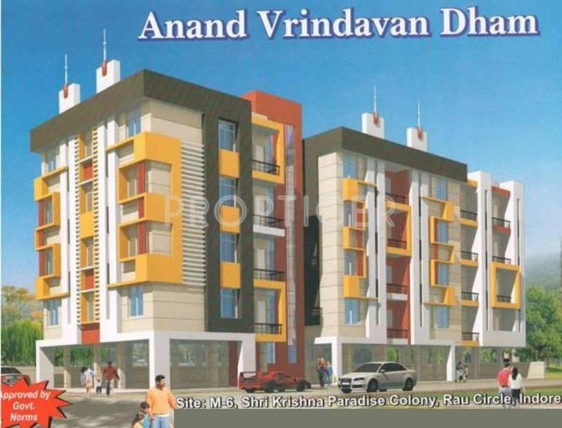 Images for Elevation of Landmark Anand Vrindavan Dham