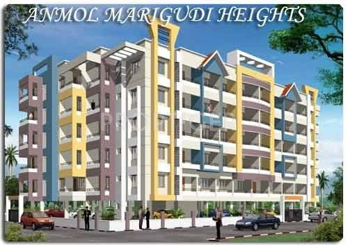 Images for Elevation of Anmol Developers Promoters And Builders Marigudi Heights