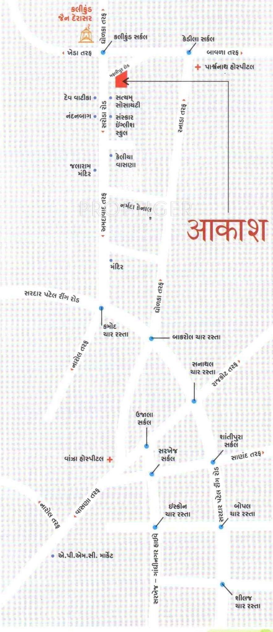 risha aakash bungalows in dholka  ahmedabad