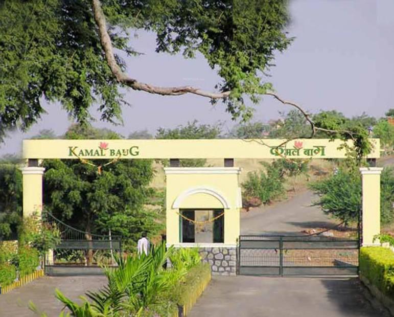 Images for Amenities of JKG Kamal Baug