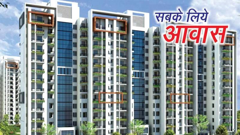 Main Elevation Image of Uday Nand Gaon, Unit available at