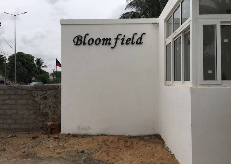 Images for Amenities of Chaitanya Bloomfield