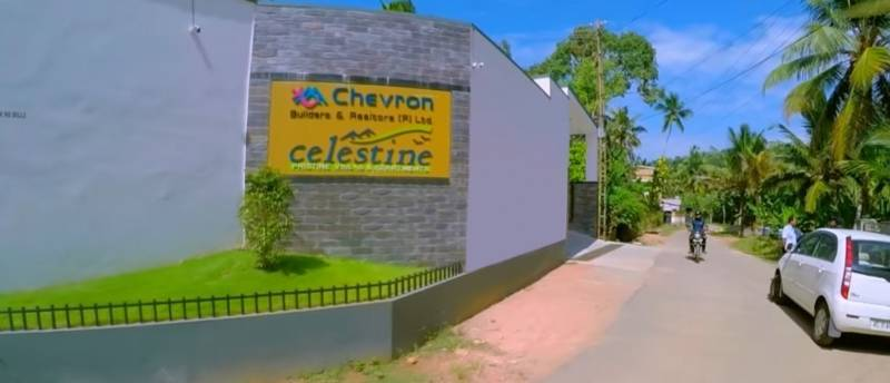 Images for Amenities of Chevron Celestine Apartment