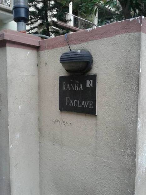 Images for Amenities of Chalukya Ranka Enclave