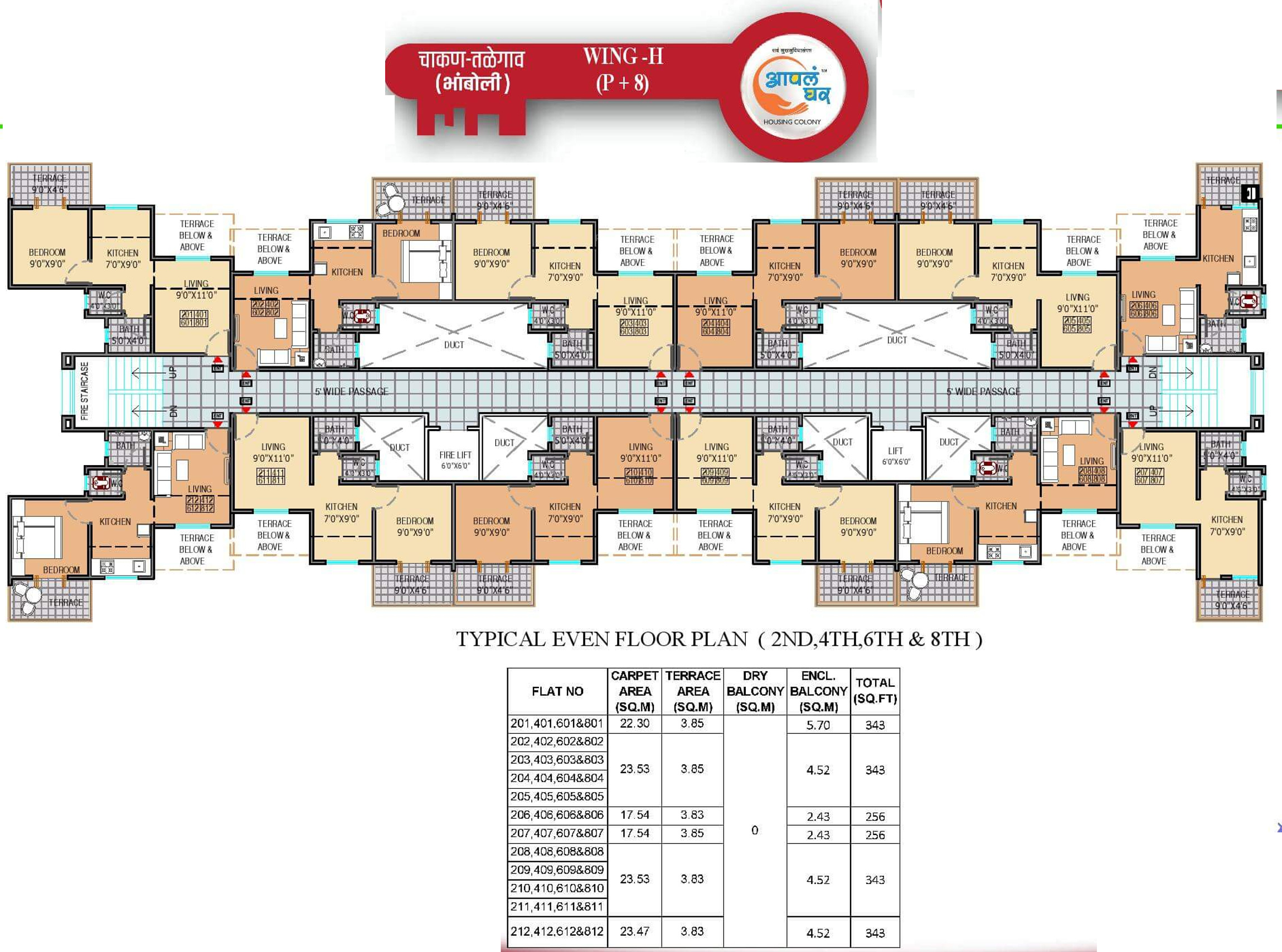 224 sq ft 1 bhk 1t apartment for sale in maple aapla ghar for Ghar plans design