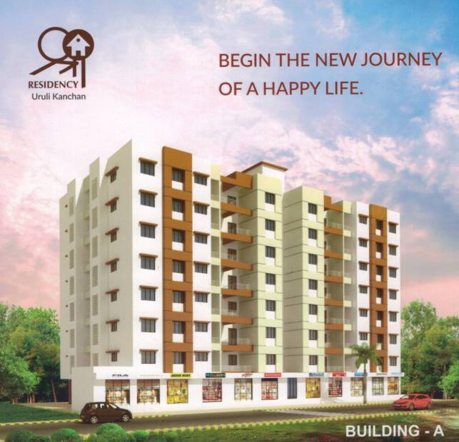 Images for Elevation of UK Shree Residency Phase A