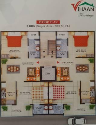 Images for Cluster Plan of Ambesten Vihaan Heritage