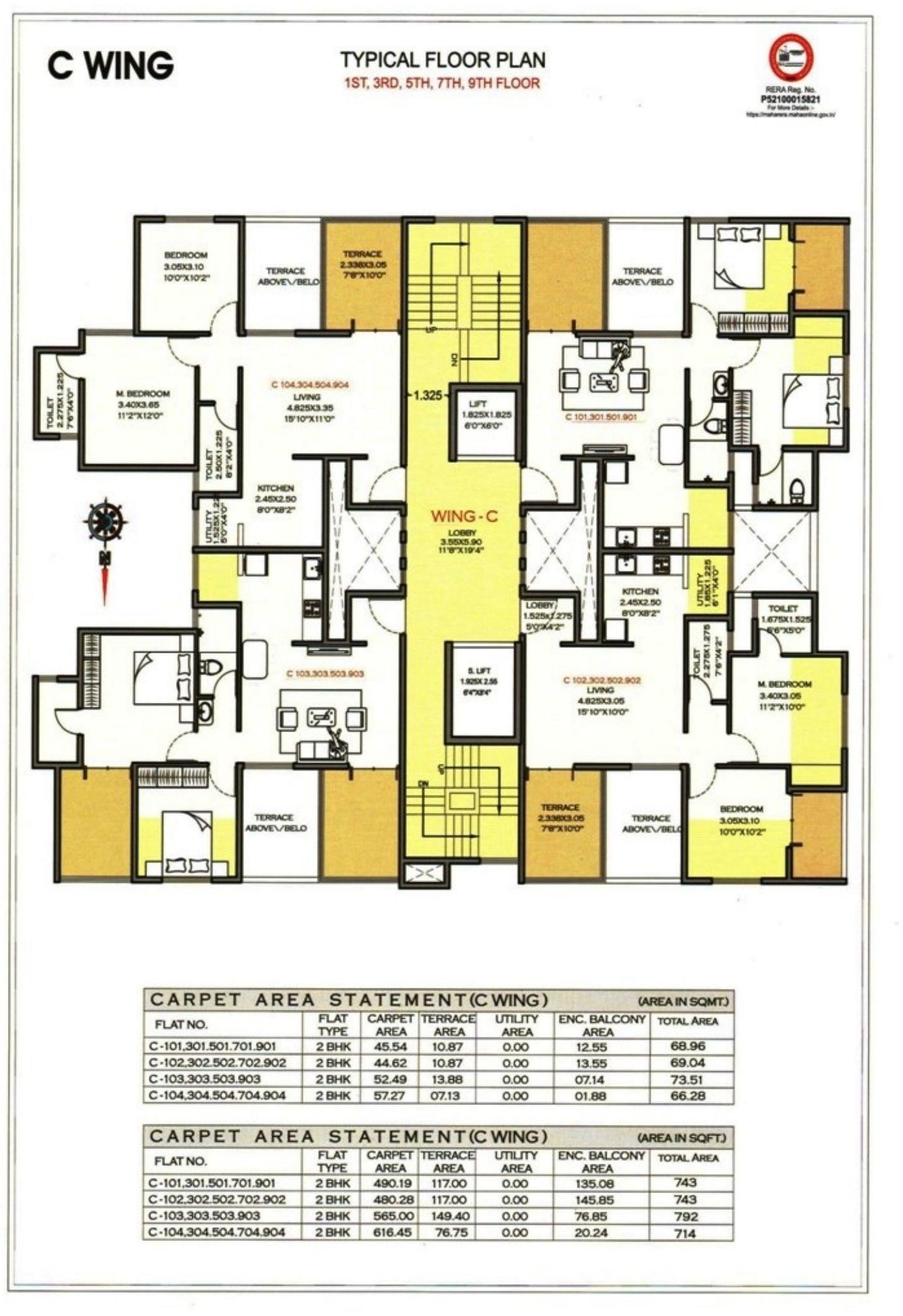 Millennium Acropolis 2 In Wakad Pune Price Location Map Floor Plan Reviews Proptiger Com