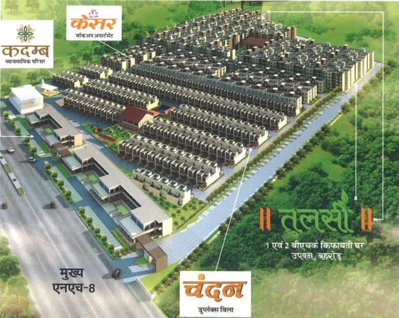 Images for Elevation of Ashadeep Upvan The Garden City Phase I