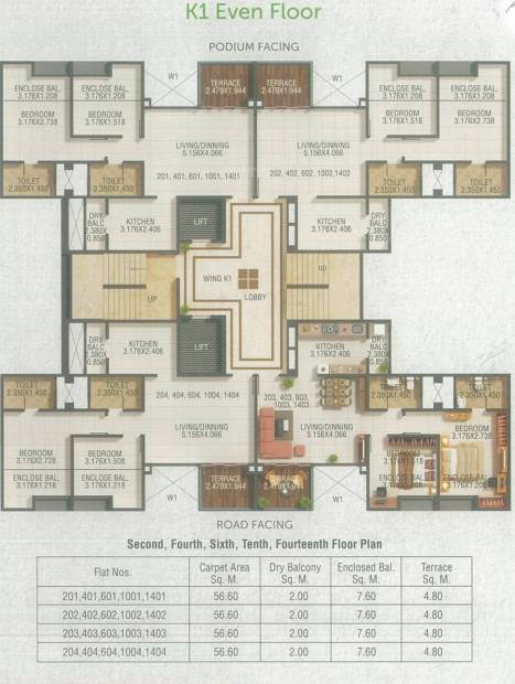 Images for Cluster Plan of Kumar Park Infinia I1 I2 I3 J2 J3 And K1