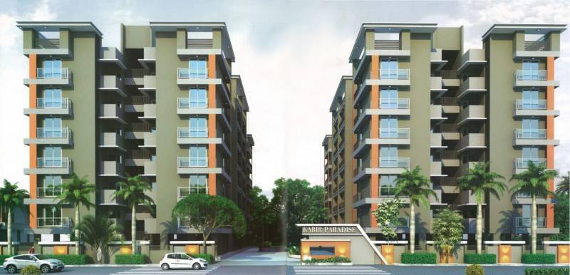 Images for Elevation of Shiv Kabir Paradise