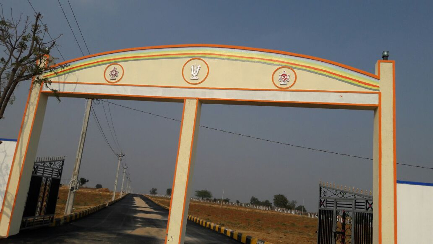 Rainbow Sree Ganesh Nagar Venture