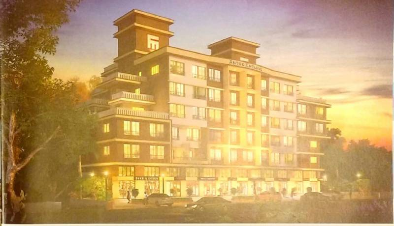 Images for Elevation of Mafcon Builders and Developers Antoo Enclave