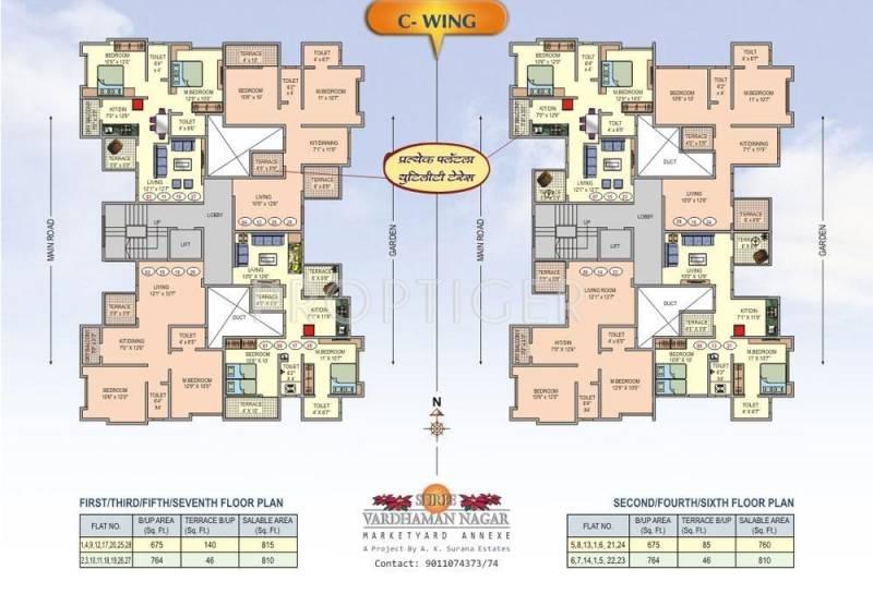 Images for Cluster Plan of AK Surana Developers Shree Vardhman Nagar