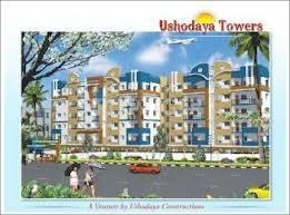 Images for Elevation of Ushodaya Towers