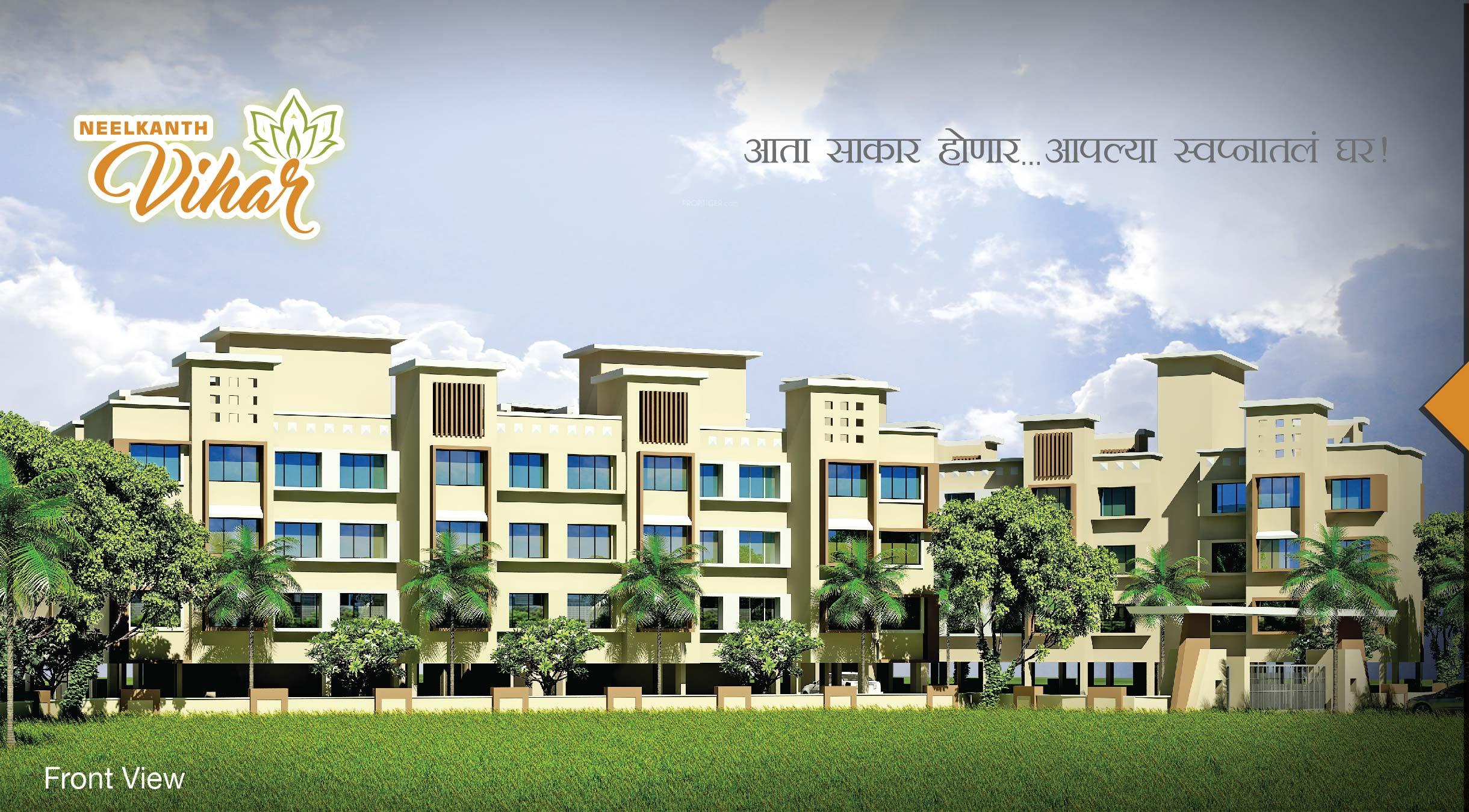 Neelkanth Neelkanth Vihar Phase I in Panvel, Mumbai - Price