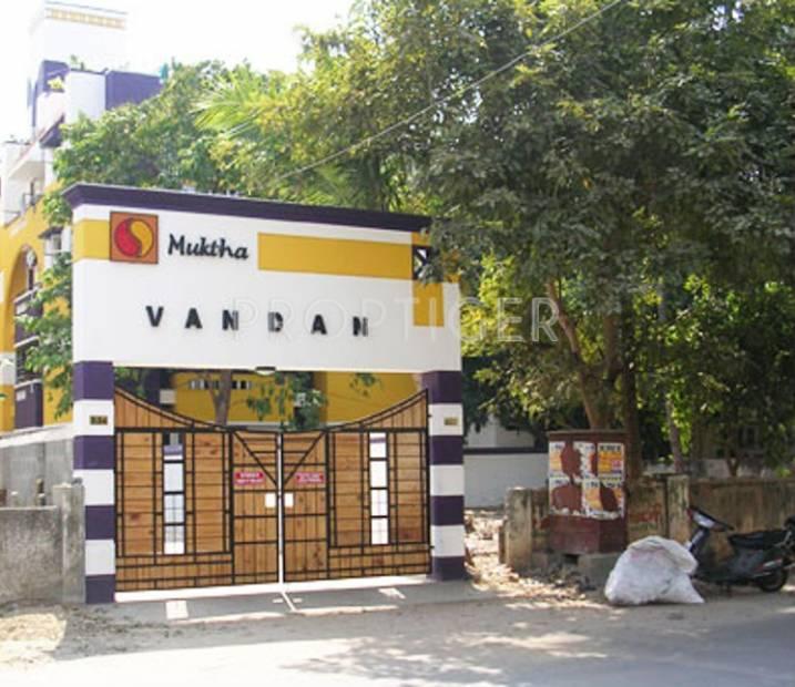 vandan Project Image
