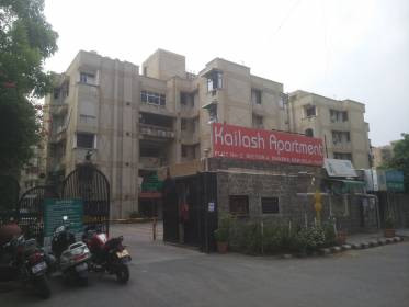 Images for Elevation of CGHS Kailash Apartments