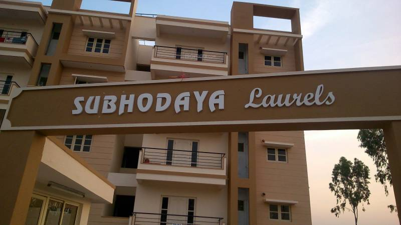 Images for Elevation of Subhodayaraga Laurels