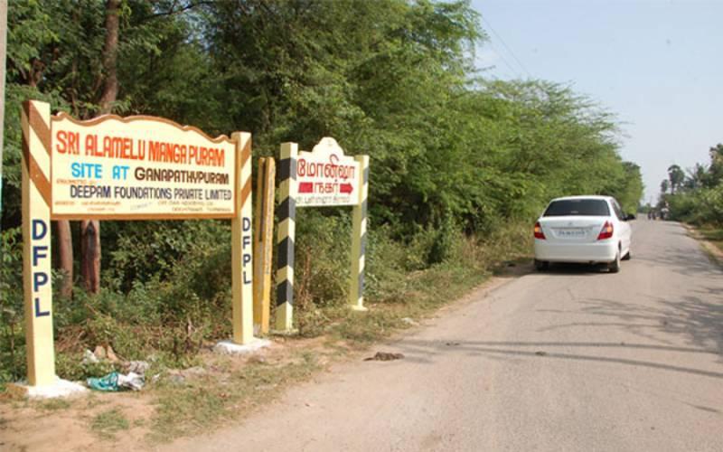 Images for Main Other of Deepam Sri Alamelu Mangapuram