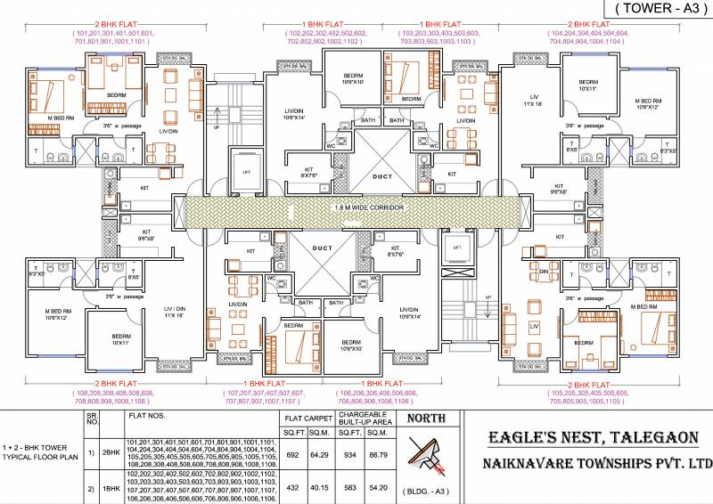 Images for Cluster Plan of Naiknavare Eagles Nest