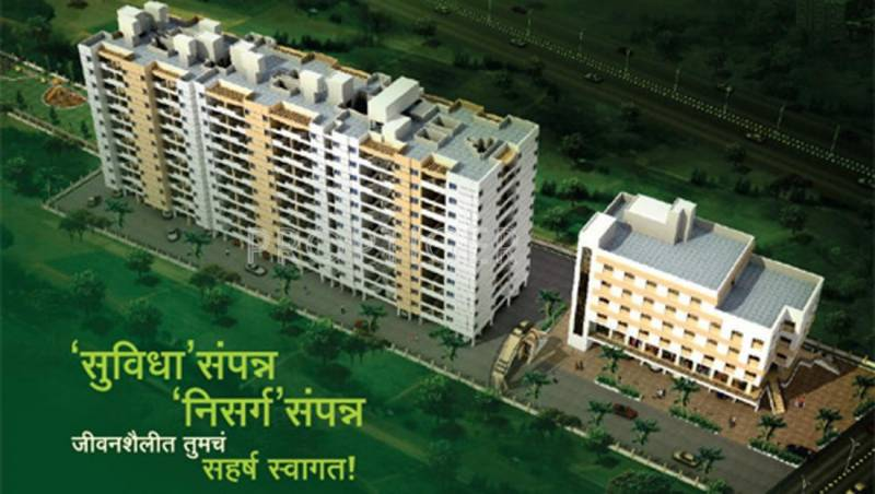 Images for Elevation of Suvidha Nisarg