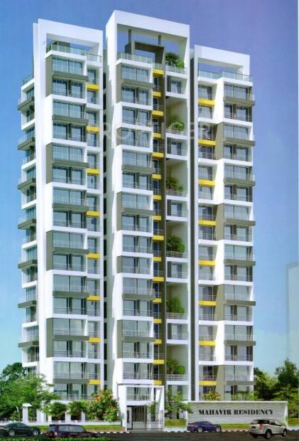 residency Images for Elevation of Mahavir Residency