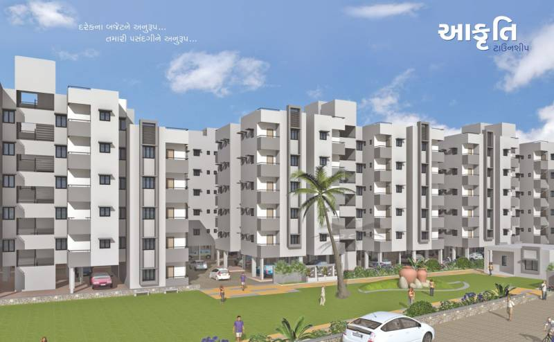 Images for Elevation of Aroma Aakruti Township