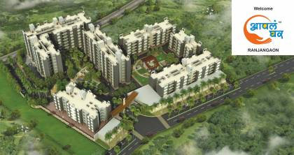 Images for Elevation of Maple Aapla Ghar Ranjangaon