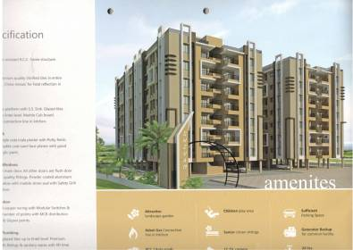 Images for Elevation of Shivam Arcade