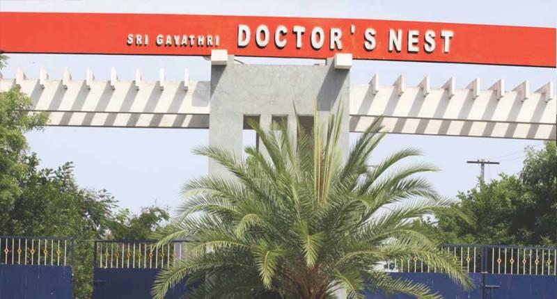Images for Elevation of Altis Sri Gayathri Doctors Nest