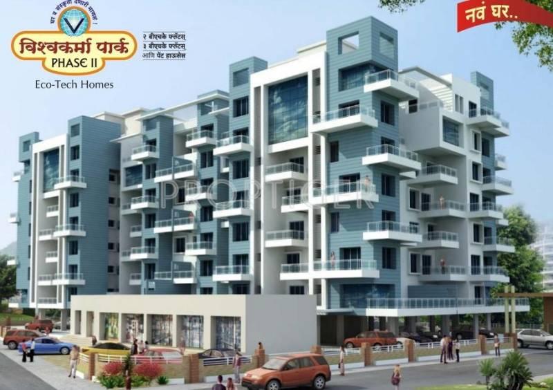 Images for Elevation of Vishwakarma Park Phase 2